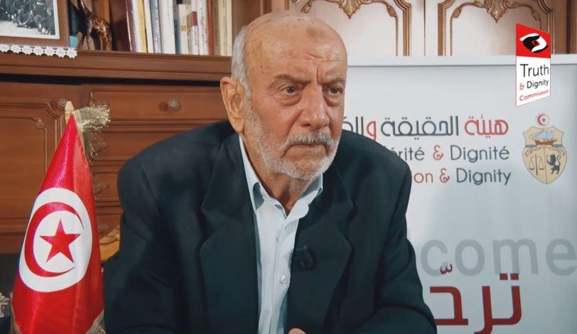 Ghars Hamadi